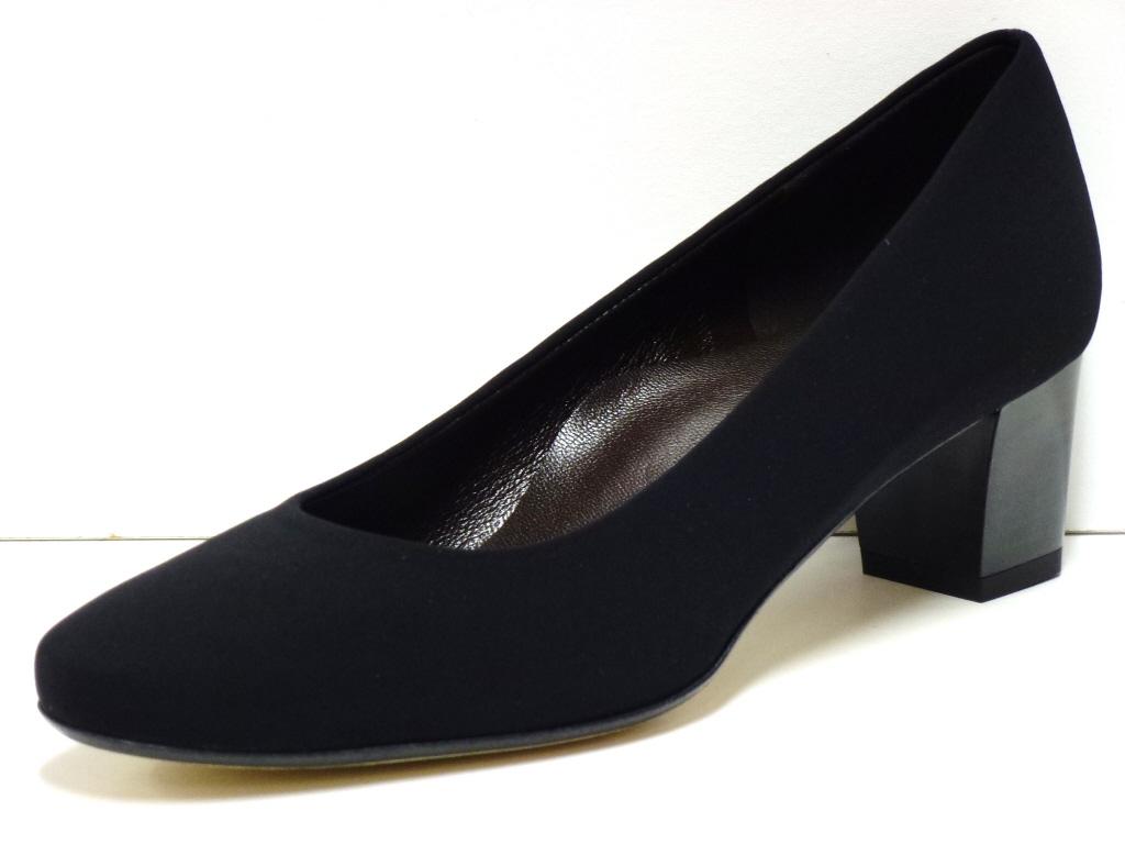 23bc8fe7ece85b Vente chaussures BRUNATE printemps été